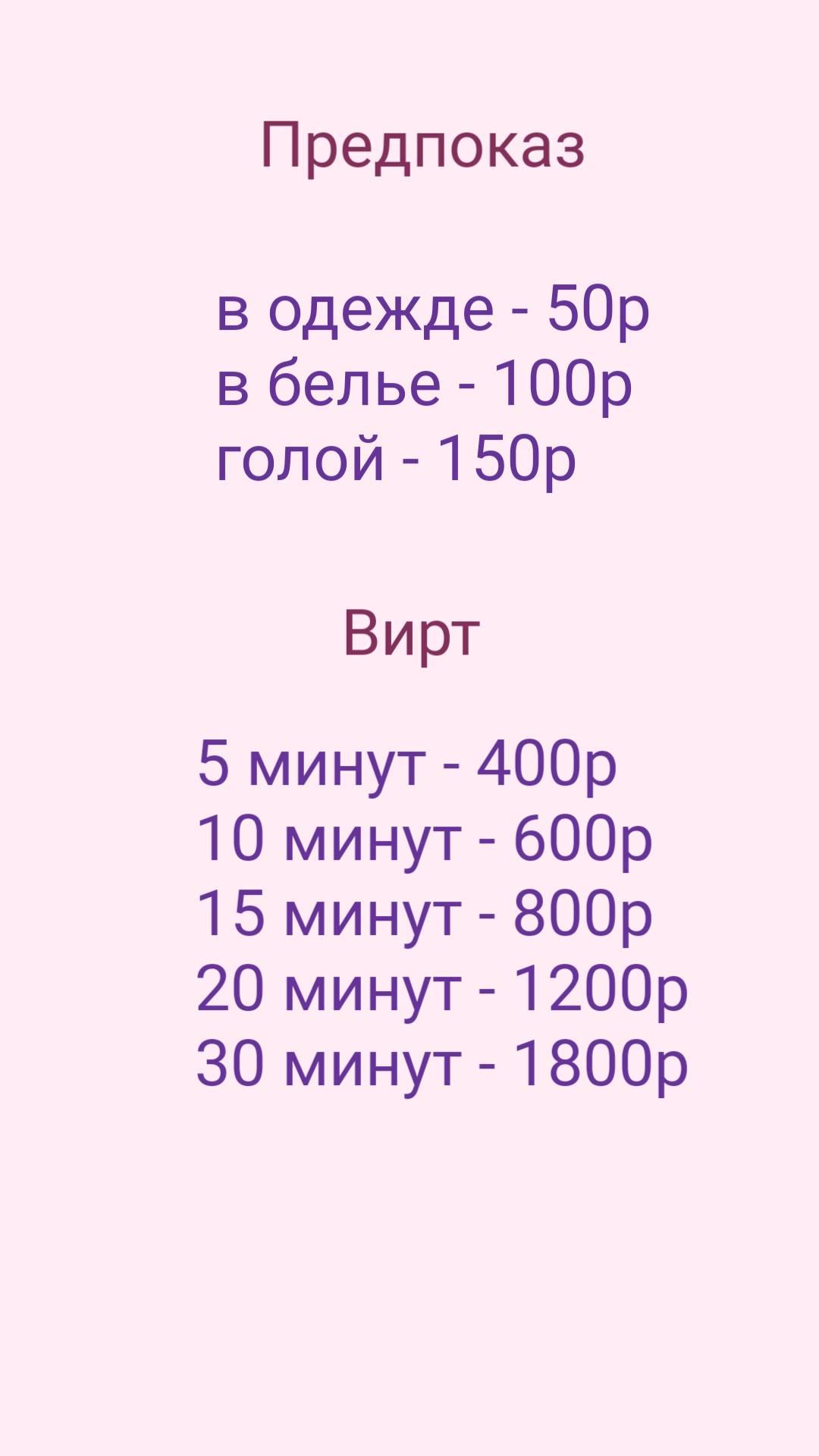 imgpsh_fullsize_anim (18)